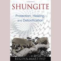 shung-book